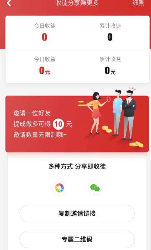 钱大师苹果版app