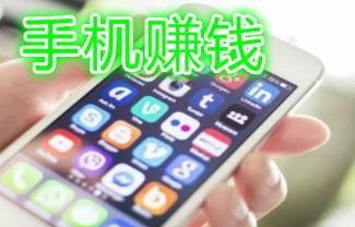惠人赚app最新收徒奖励说明
