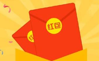 多多红包客服电话多少?多多红包客服联系方式