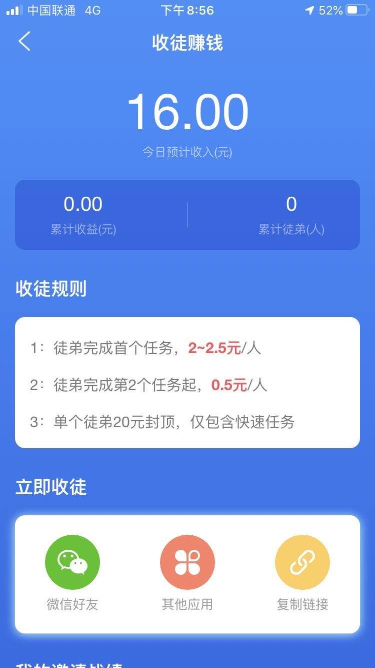 赚钱吧app官方下载
