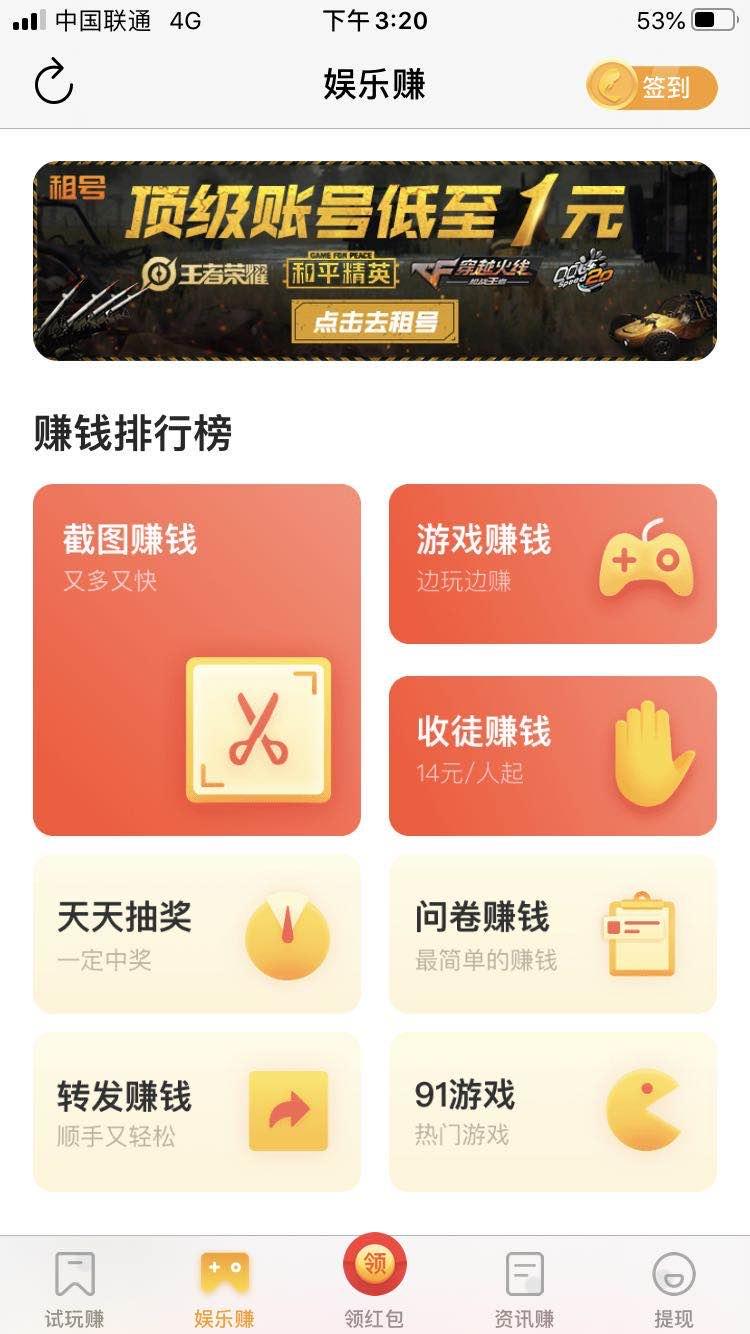 小鱼赚钱app官方下载