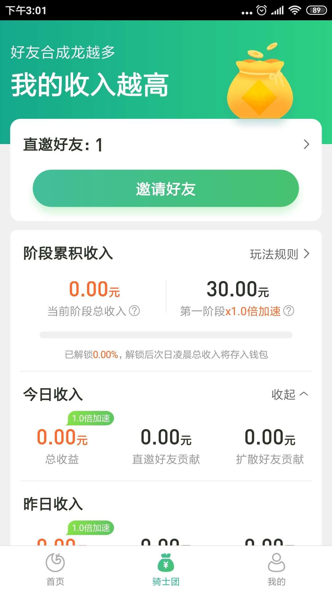 全民养龙app官网下载