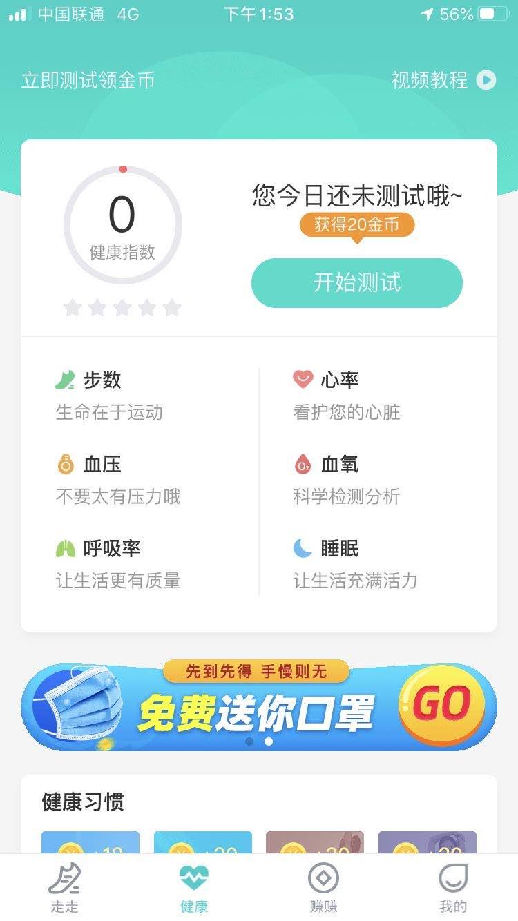 猫扑运动app下载