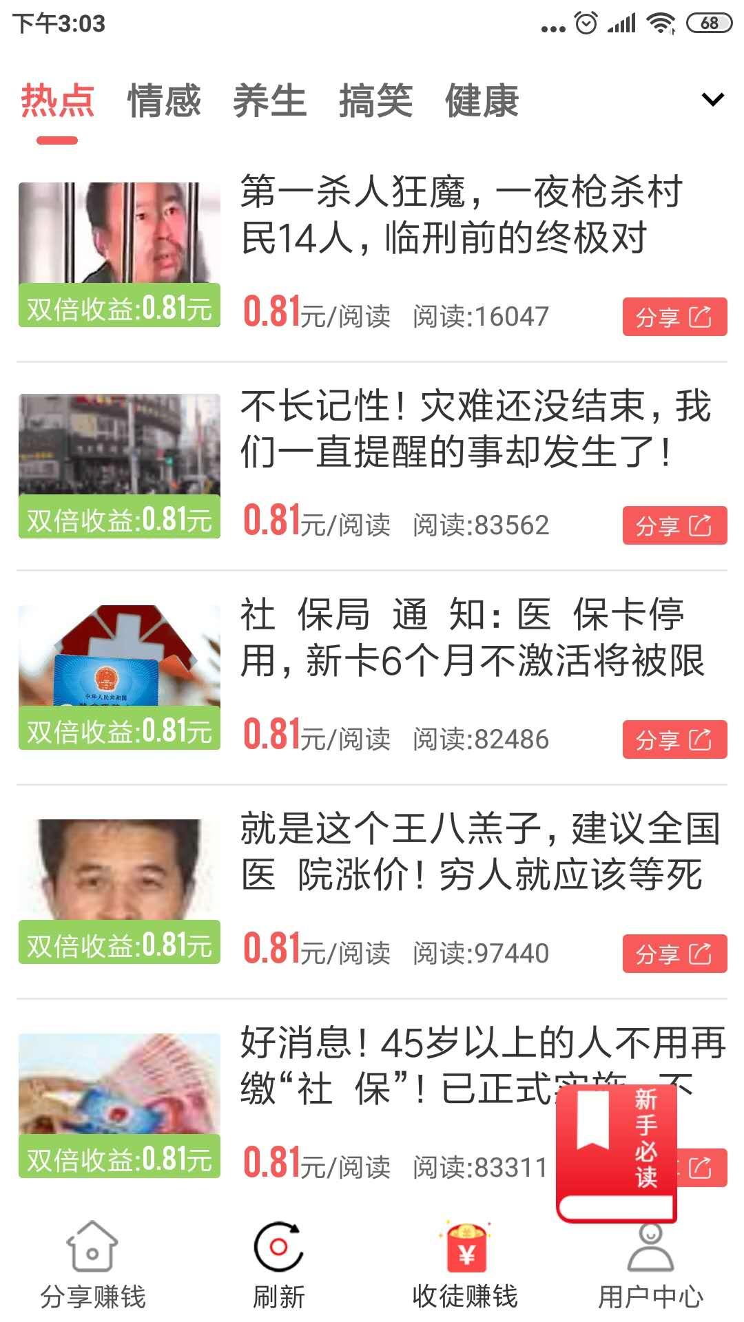 龙猫网app官网下载
