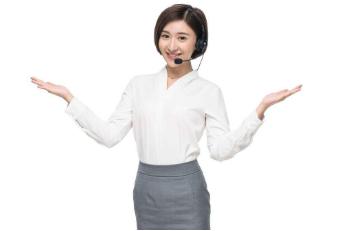 立马赚客服电话多少?立马赚客服联系方式