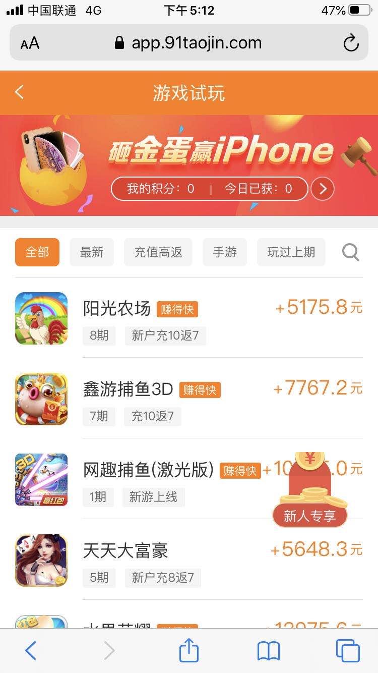 鼠宝试玩app官网下载