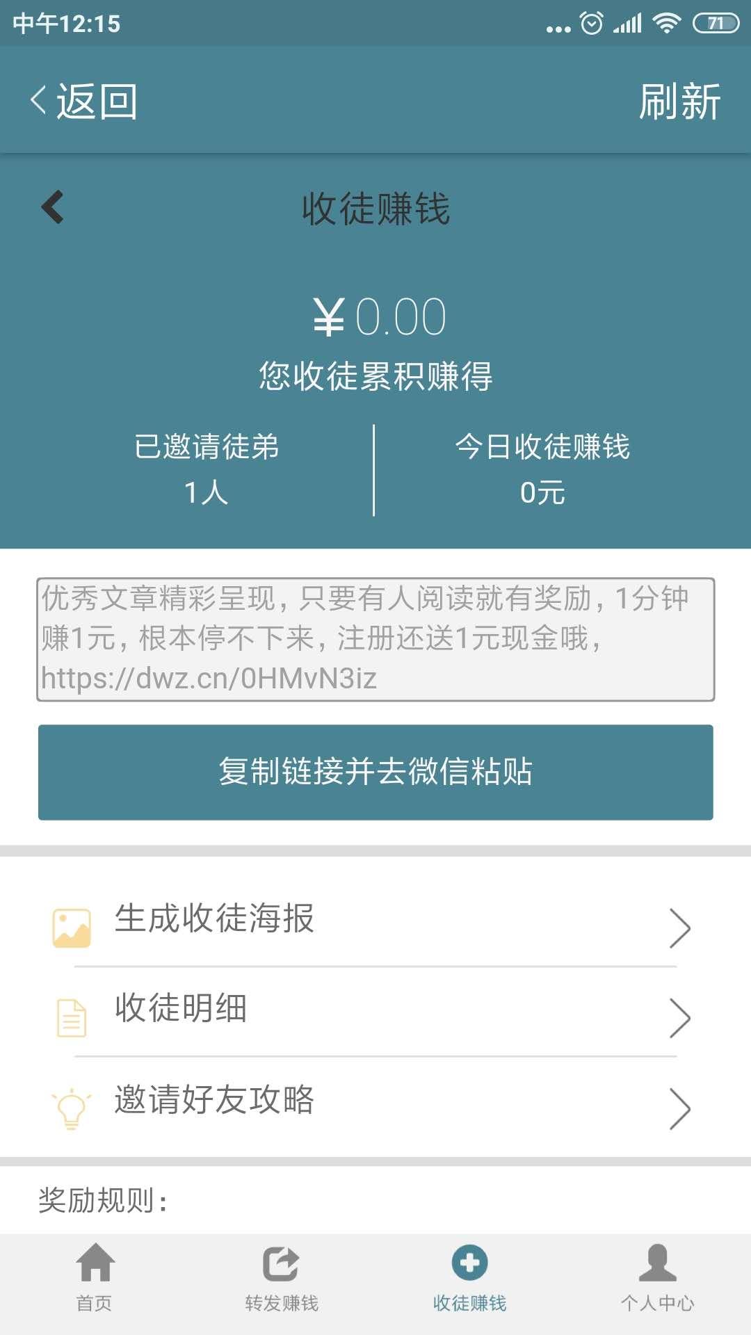 苹果网app官方下载