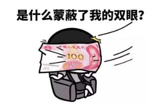 搜狐资讯赚钱是真的吗?搜狐资讯一天能赚多少
