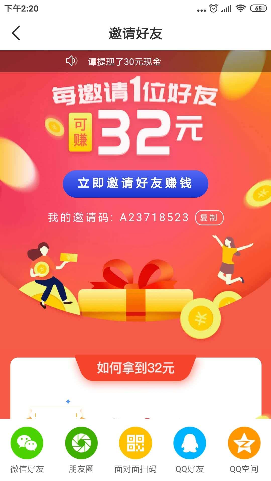淘小说安卓版下载
