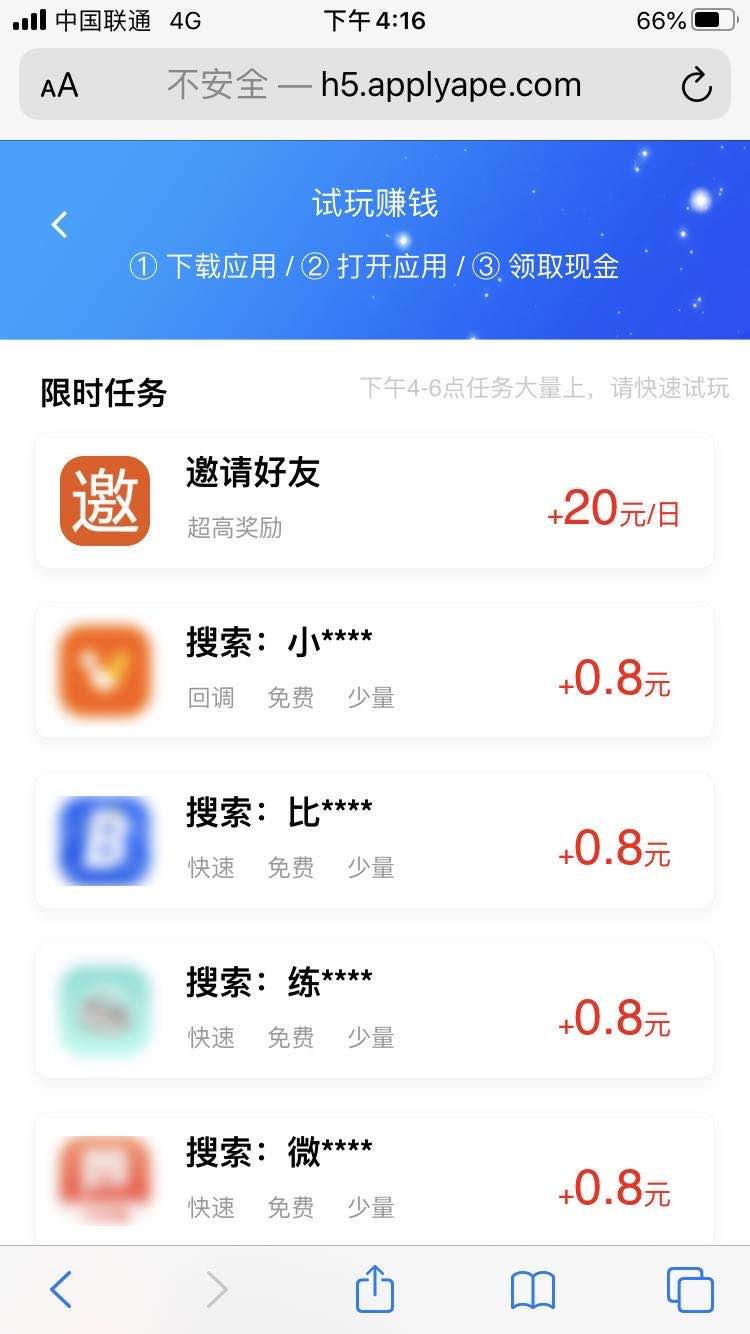 应用猿app下载