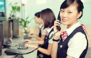 黑熊网客服电话多少?黑熊网客服联系方式