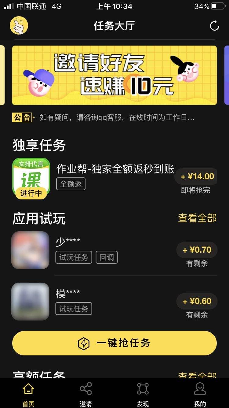 金手指app下载