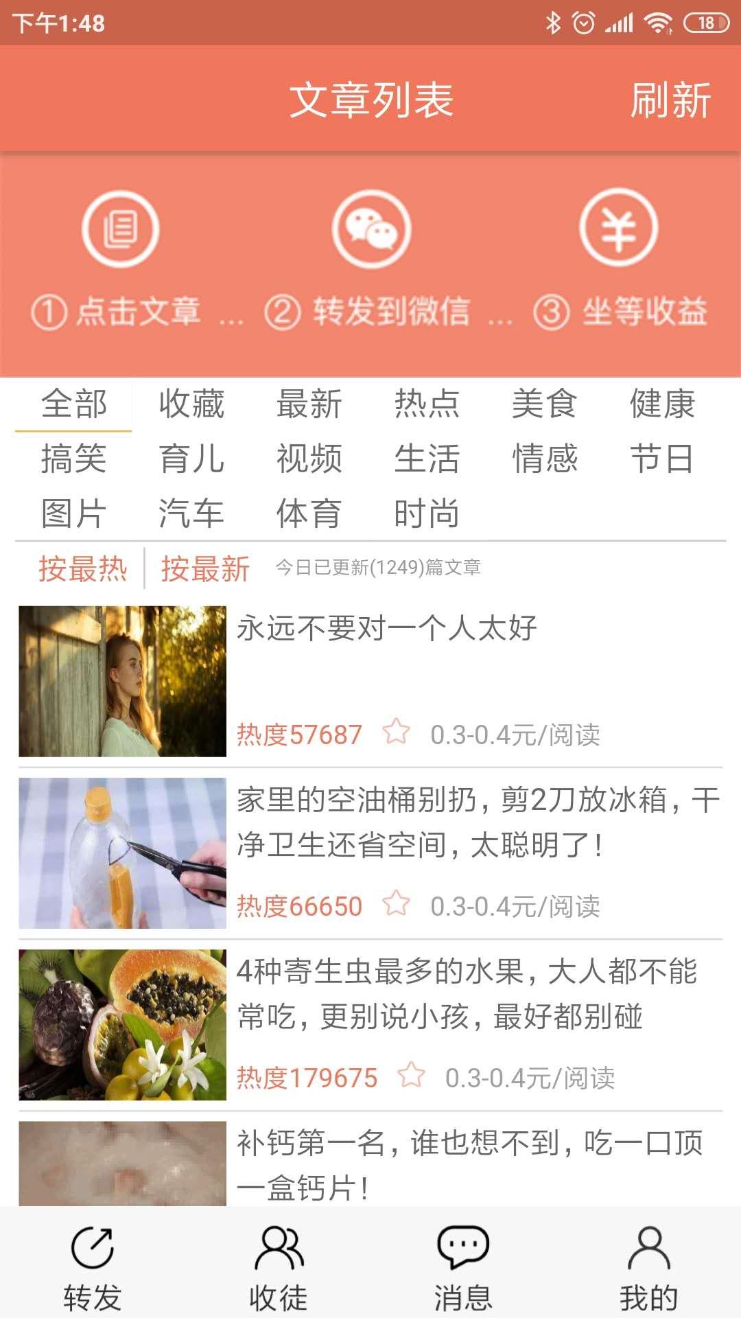 麒麟网app下载