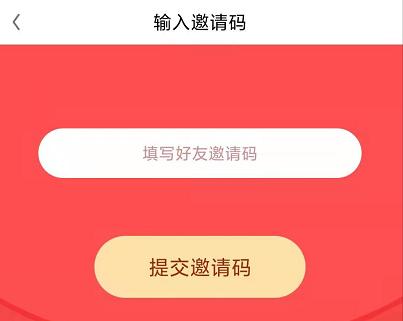 欧朋浏览器极速版邀请码